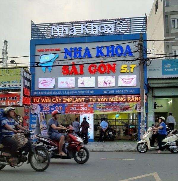 Nha khoa Sài Gòn ST - Trung tâm nha khoa uy tín