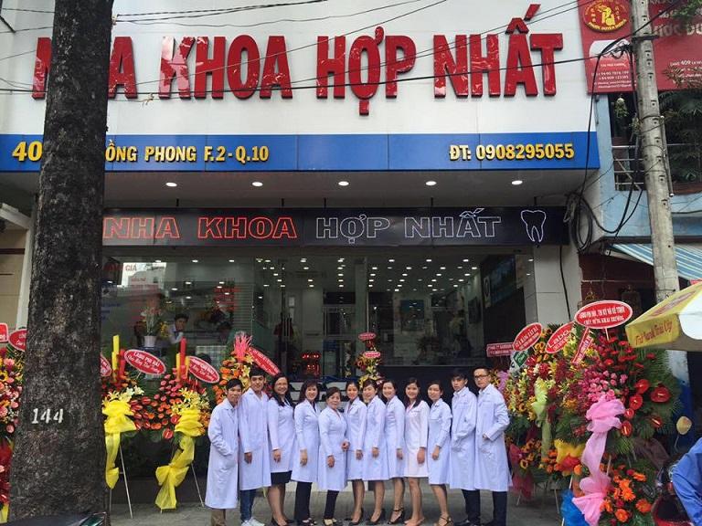 Nha khoa Hợp Nhất - Là một trong những phòng khám uy tín tại TP Hồ Chí Minh.