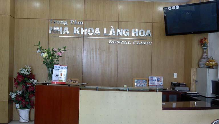 Nha khoa Làng Hoa - Nha khoa uy tín ở Gò Vấp