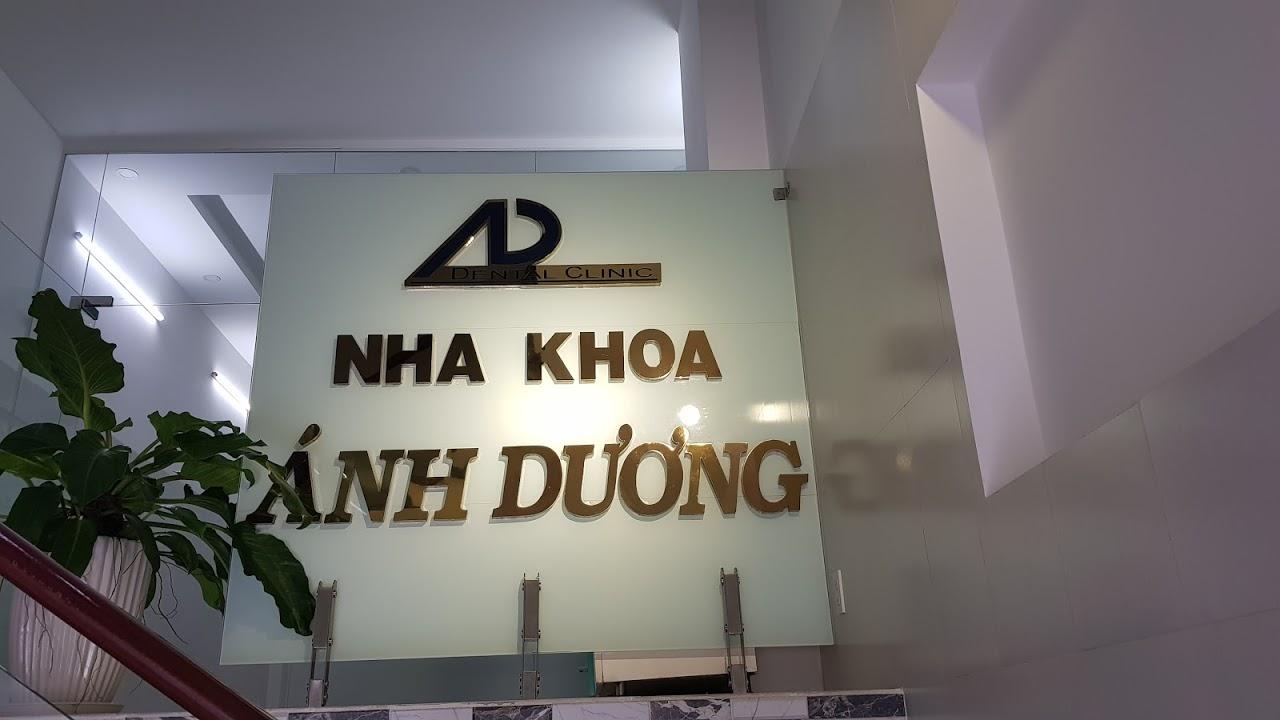 Nha khoa Ánh Dương tự hào là một trong những cơ sở nha khoa uy tín tại quận Bình Tân
