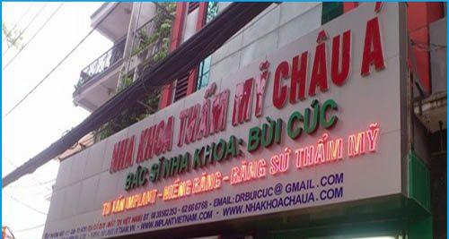 Nha khoa thẩm mỹ Châu Á