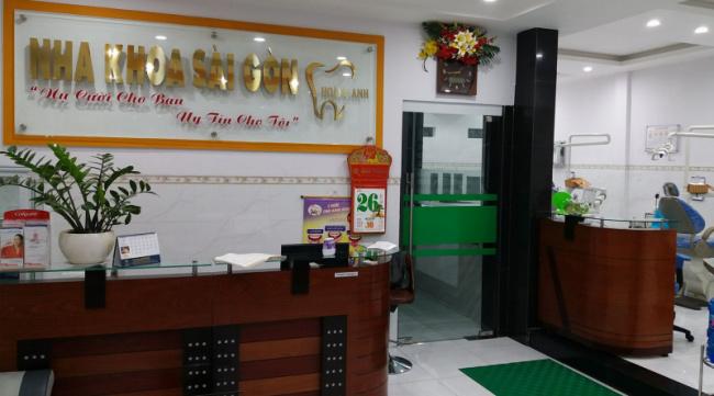 Nha Khoa Sài Gòn Hoàng Anh - Địa chỉ nha khoa uy tín tại Đồng Nai