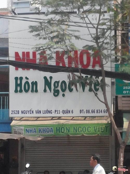 Nha khoa Hòn ngọc Việt - Địa chỉ nha khoa uy tín tại quận 6