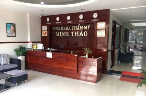 Nha khoa Minh Thảo - Cơ sở nha khoa uy tín tại quận Bình Tân